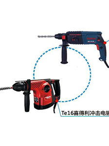 Electric hammer series (import)