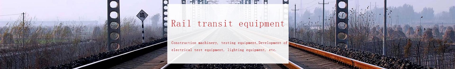 Rail transit equipment